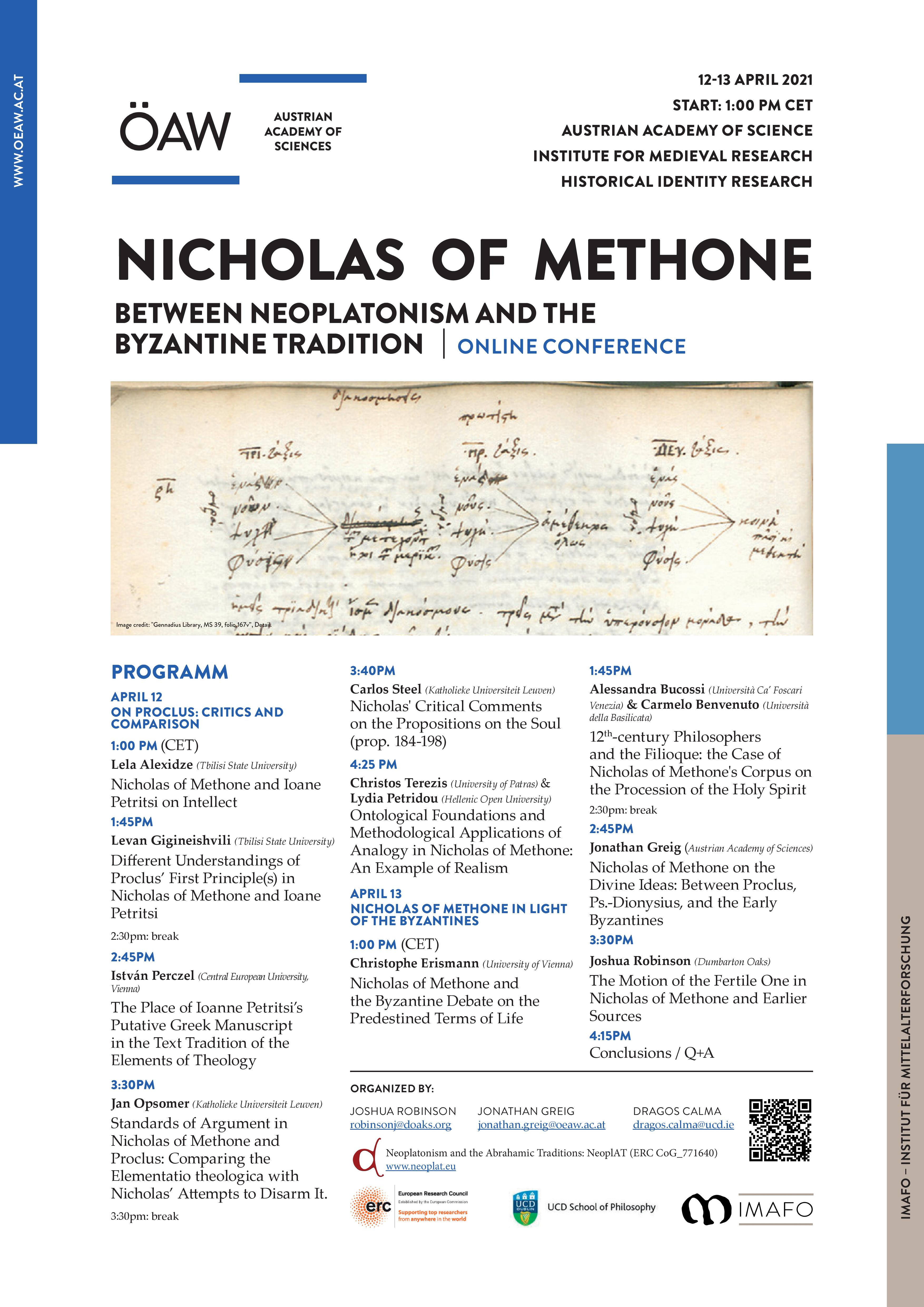 Conference: Nicholas of Methone: Between Neoplatonism and the Byzantine Tradition