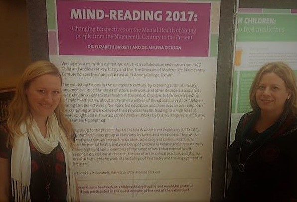 Mindreading 2017 Conference
