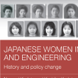 Book Launch: Japanese Women in Science and Engineering