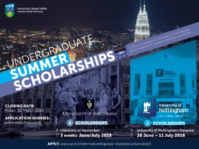 2018 Competition for U21 Scholarships
